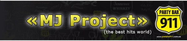 MJ-Project